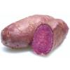Batata Doce Roxa (Kg) - orgânico