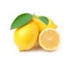 Limão Siciliano (Kg)