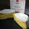 Queijo Brie (125g)